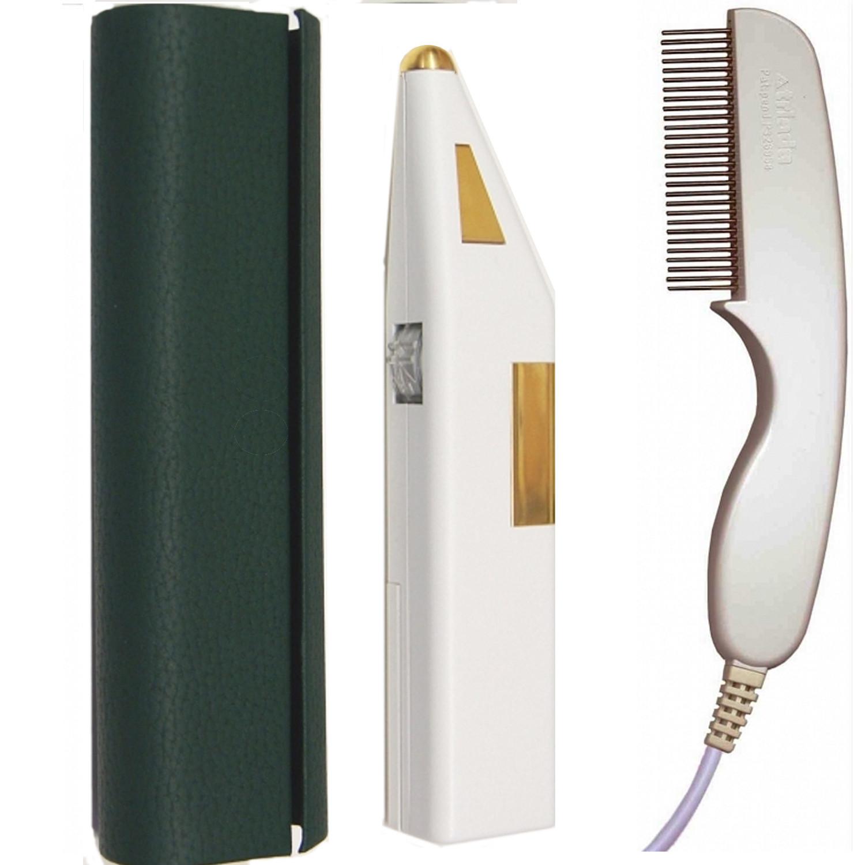 Automatridian Cosmetic - Hair Goom Set