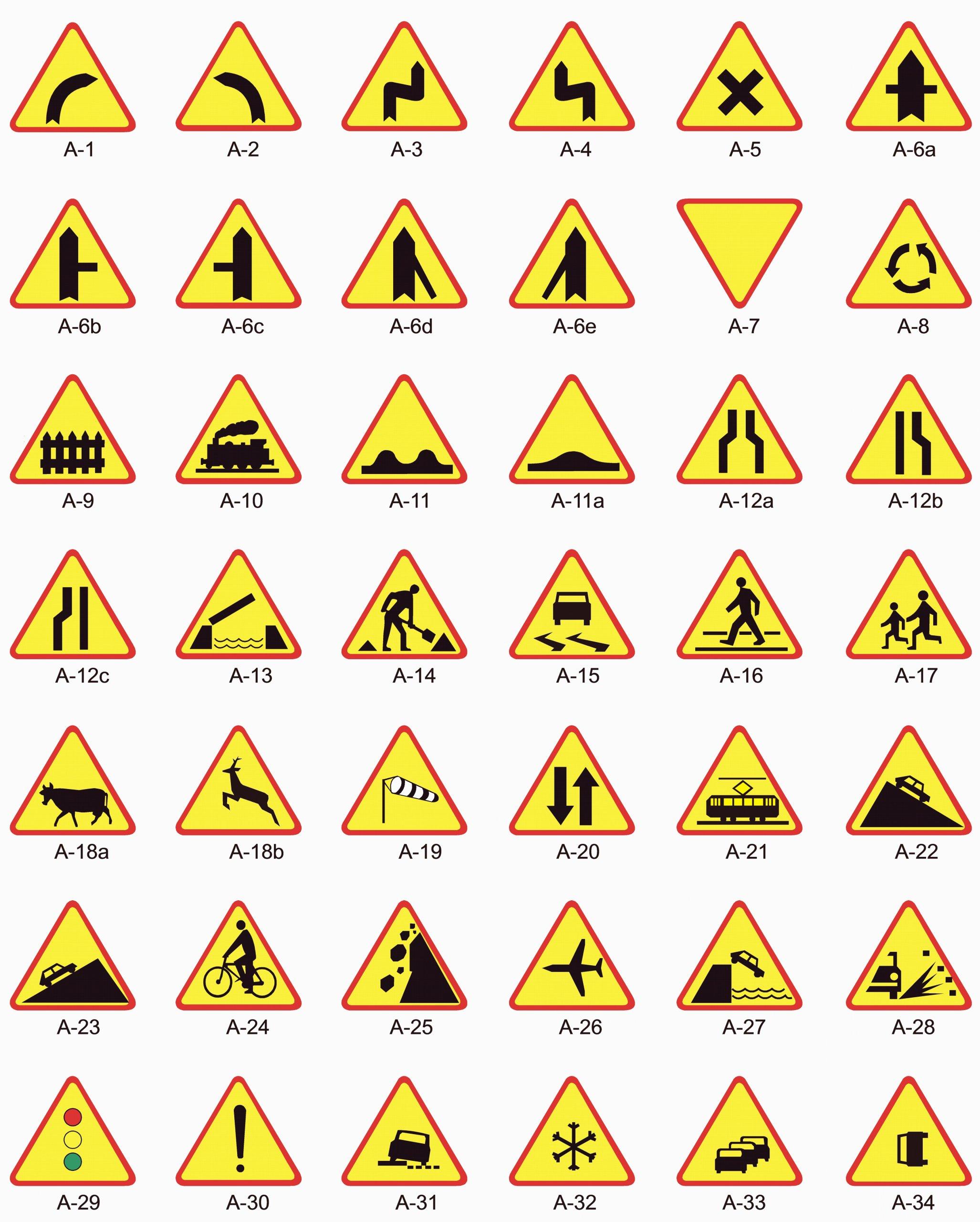 в одной картинки предупреждающие знаки игривый ветерок чуть