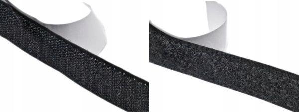 Купить Липучка липучка самоклеящаяся 25мм - черный на Otpravka - цены и фото - доставка из Польши и стран Европы в Украину.