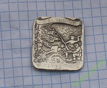 Pruský odznak (26)