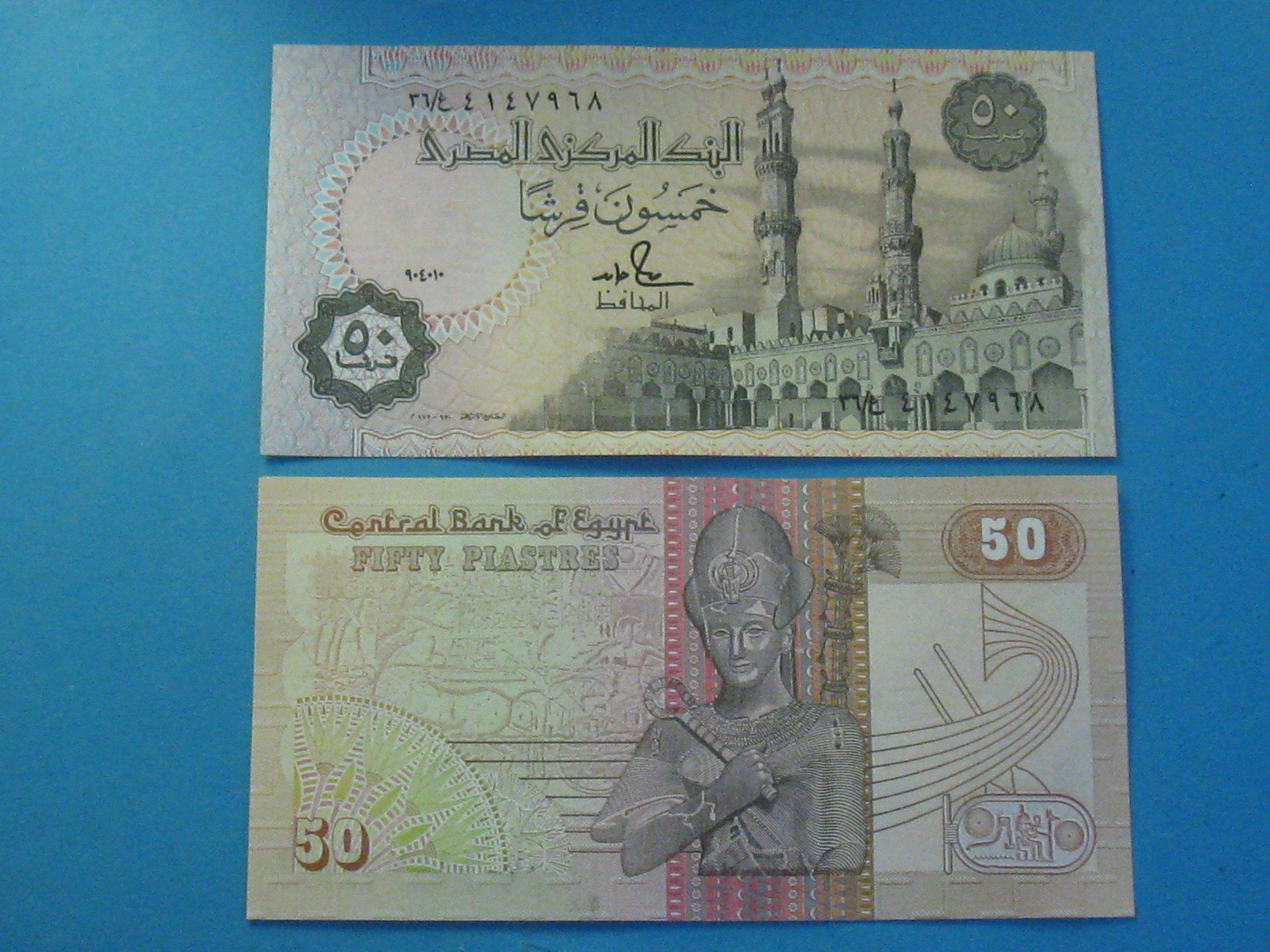 Egipt Banknot 50 Piastres 1990 P-58 UNC