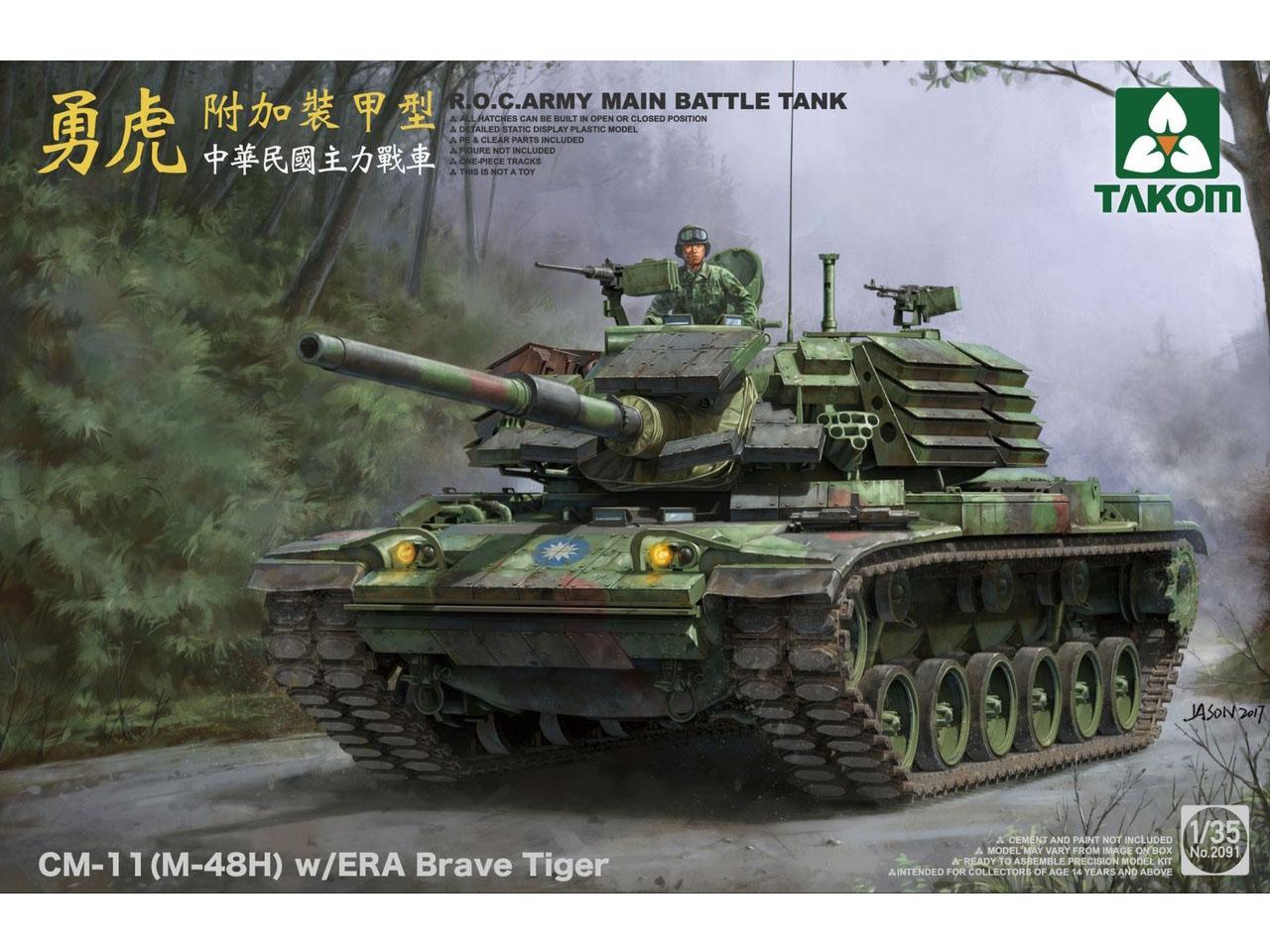 Czołg CM-11 M-48H Brave Tiger ERA model 2091 Takom