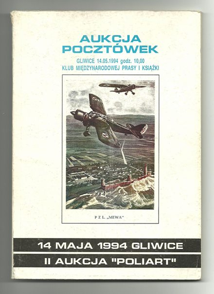 Каталог - Аукцион открыток - 2-й аукцион ПОЛИАРТ, 94