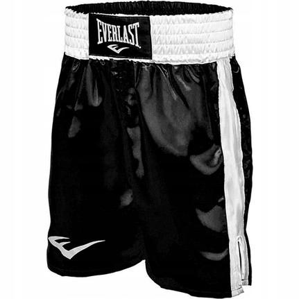 Everlast Boxing Shorts 4413 Black / White - XL