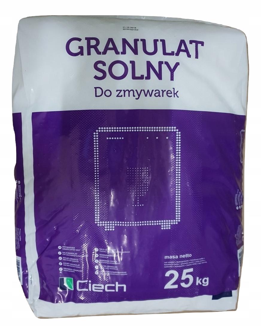Соль гранулированная для посудомоечных машин ГРАНУЛЫ СОЛЯНАЯ 25кг