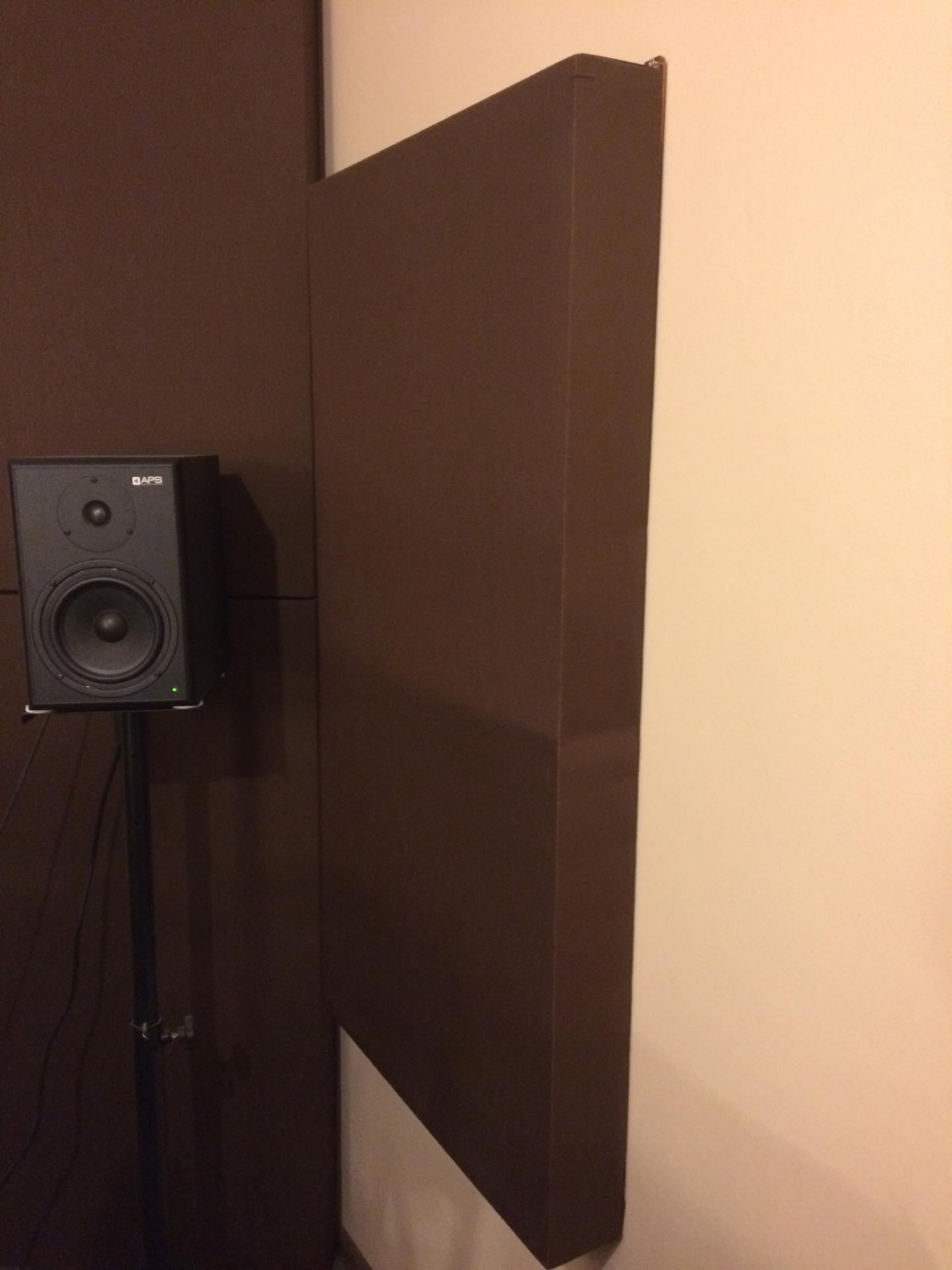 8 Paneli Akustycznych BadWave 124 x 64 cm - ISOVER