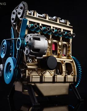 Silnik Spalinowy Model Do Skladania Czterosuwowego 7386641569