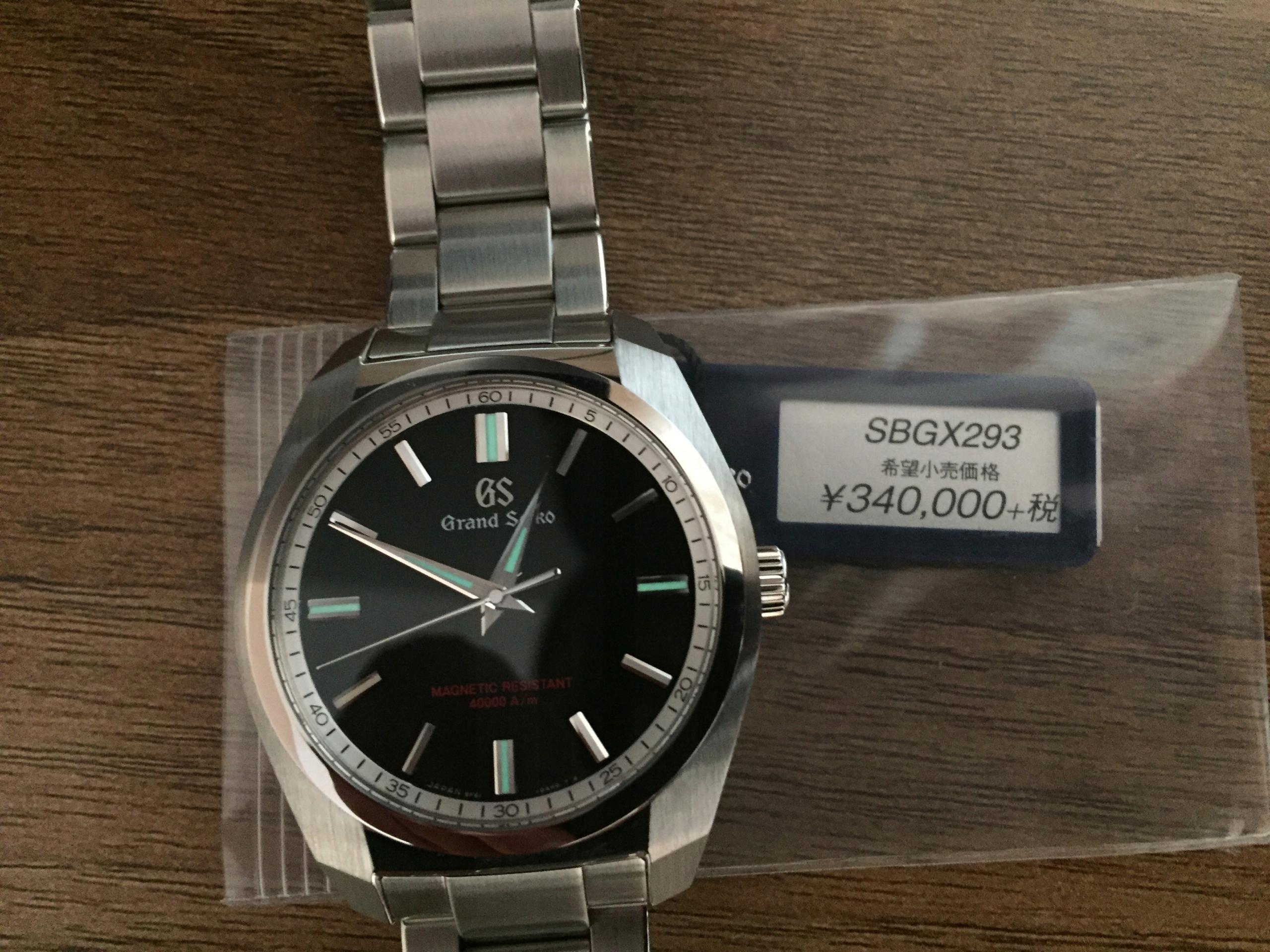 best authentic da73e f1df5 Grand Seiko SBGX293 najdokładniejszy, wyjątkowy ...
