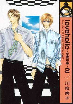 Manga Books - Goodreads — Share book