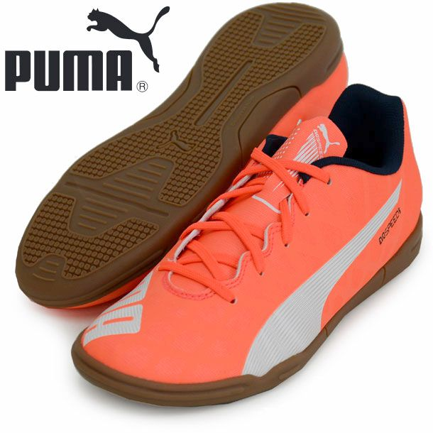 aa149c2a38a18 HALÓWKI PUMA evoSPEED 5.4 IT JR 103294 01 r. 32 - 6973334811 ...