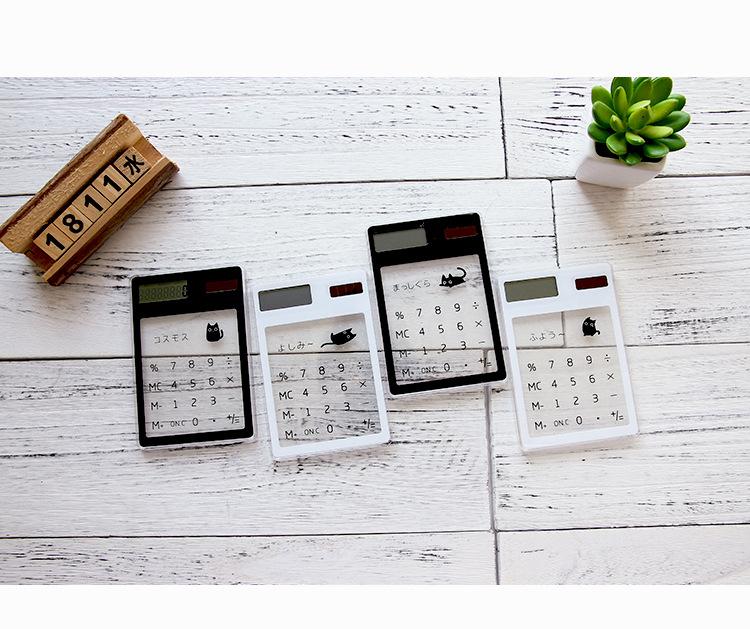 Przeźroczysty transparentny modny kalkulator HIT