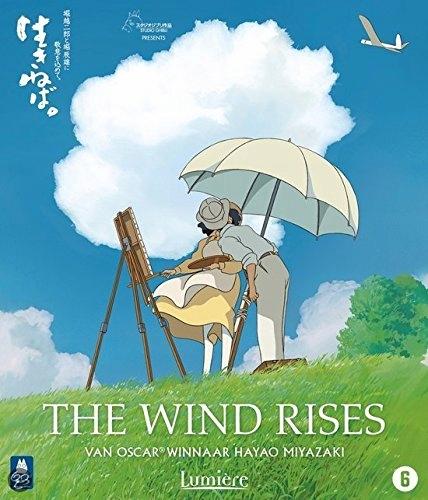 BLU-RAY Anime - Wind Rises A Studio Gibli Film - B