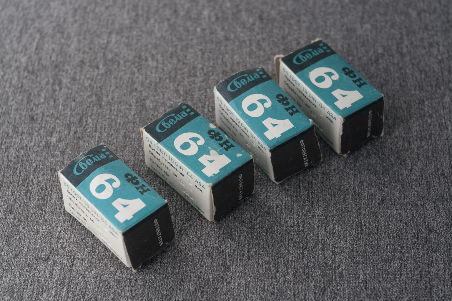 Negatywy Svema FN64 typ 135 + Sample 5szt