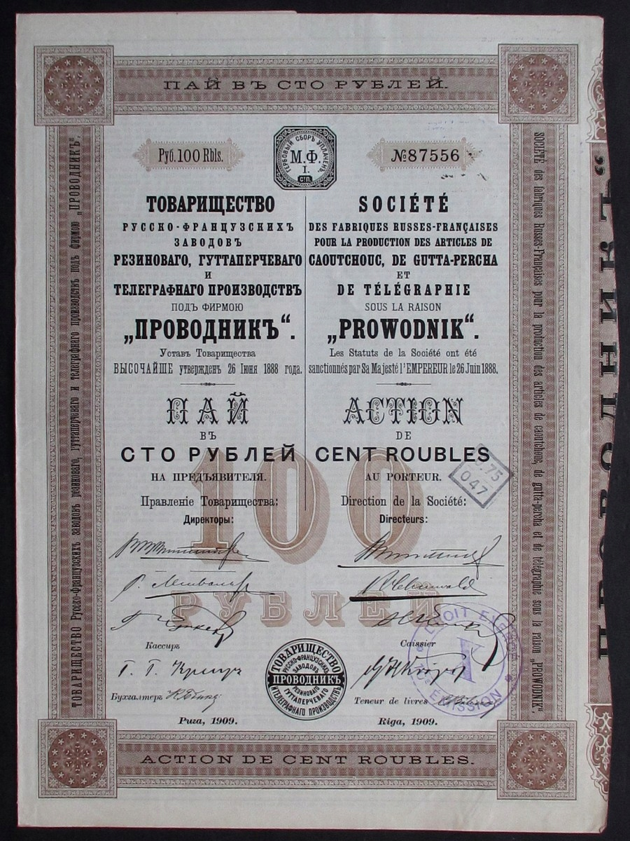 Prowodnik Akcja 100 Rubli Ryga 1909