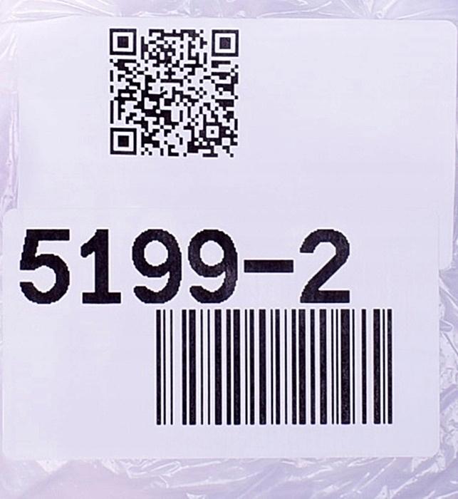 5199 2 .CONVERSE ALL STAR MINI SASZETKA 7727037635