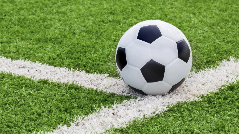Dywan PIŁKA NOŻNA dla fana sportu! dla dzieci i młodzieży