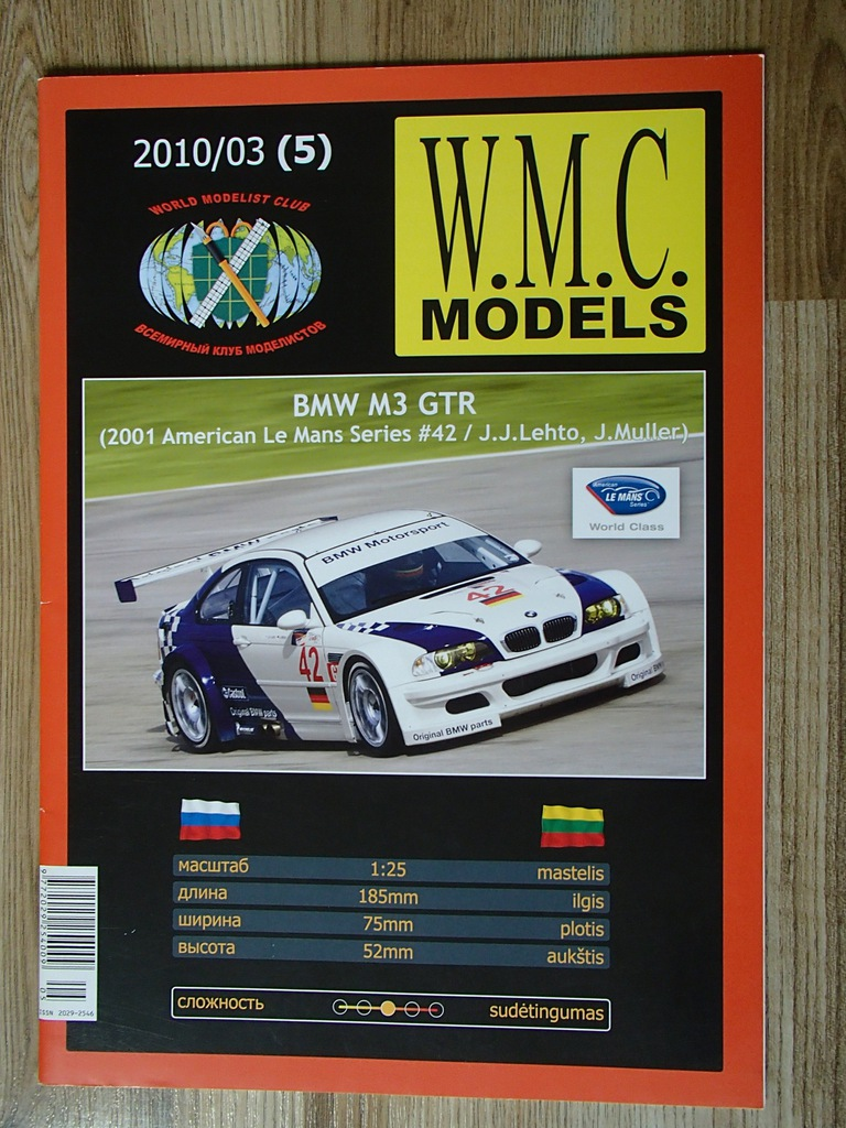 Bmw M3 Gtr Wmc Models 7068519722 Oficjalne Archiwum Allegro