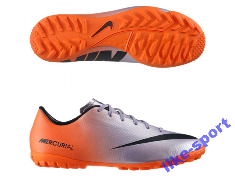 Nike Mercurial Victory IV TF
