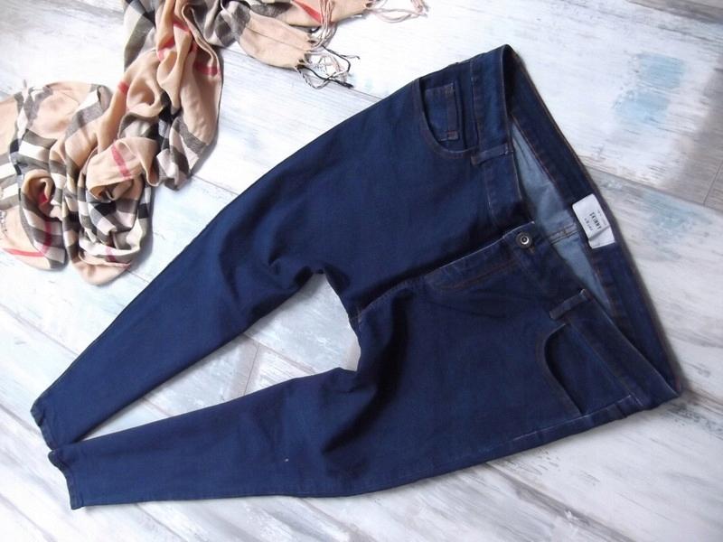 NEW LOOK__stretch rurki jeans WYSOKIE __ 44