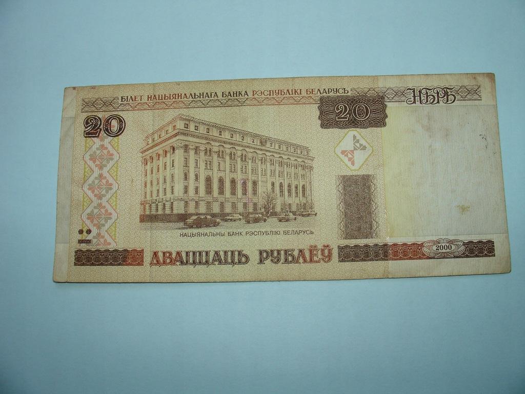 20 rubli Białoruś