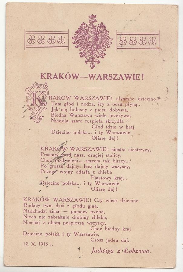 Kraków Warszawie Wiersz Orzeł Jadwiga Z łobzowa 7441290430