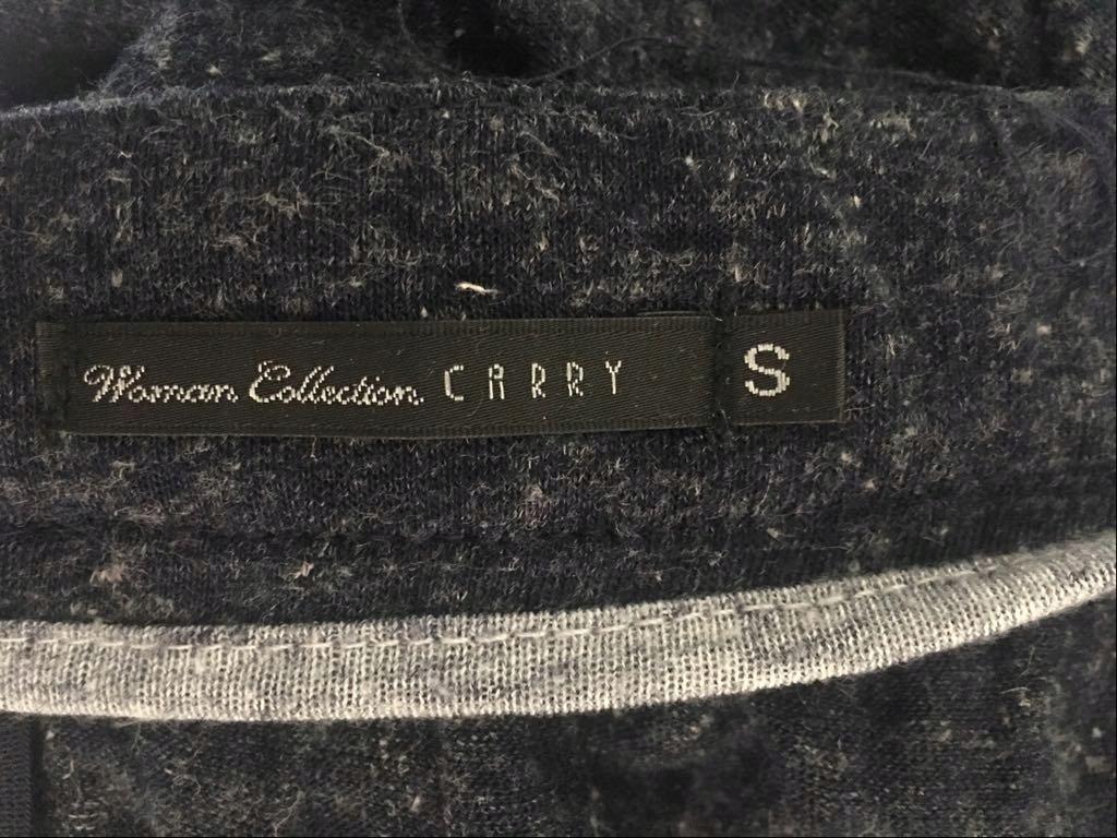 Carry spódniczka spódnica maxi długa 7520469211