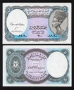 EGIPT 5 PIASTRES 1940 BANKNOT  UNC (166AV)