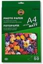 Koh I Noor Papier Fotograficzny Matowy 120g A4 50s