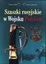 SZASZKI ROSYJSKIE W WOJSKU POLSKIM. PROMOCJA!!!