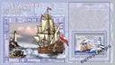 ŻAGLOWCE statki latarnie (1) Congo DR bl. CDR0712a