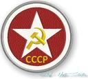 naszywka termo CCCP ZSRR średnica 75mm HAFT