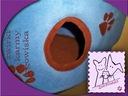 Domek na półkę ferplast, fretki fretka szynszyle