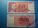 Banknot Jugosławia 10 Dinara 1990 AA !!! P103  UNC