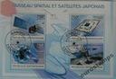 Japońskie sondy kosmiczne Rep.Środkowoafryk. #2745