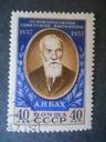 ZSRR -Mi.nr 1934 C zb.K 12 1/2:12 - Bach -kasowany