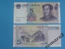 Chiny 5 Yuan 2005 ser. XX ! UNC P-903 REPLACEMENT!