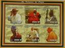 Papież JAN PAWEŁ II Podróże Mozambik ark. #MOZ2136