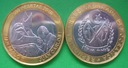 SAHARA ZACHODNIA 500 pesetas JAN PAWEŁ II bimetal