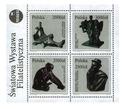 Блок 105 / 149 ** Скульптура Польша доставка товаров из Польши и Allegro на русском