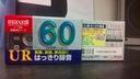 Maxell UR I 60 Japonia 2001 zafoliowana NEW
