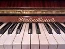 Pianino - Czajkowski