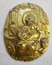 PLAKIETA - MEDALION - ŚWIETY HIERONIM II POŁ XVIIw