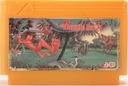 Pegasus cartridge The Jungle Book od Walt Disney