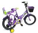 ROWER Rowerek dziecięcy DELFIN BMX 16 cali KOSZYK