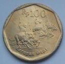 1993r. - Indonezja - 100 Rupii