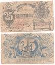 25 CENTESIMI BANCA POPOLARE OPERAIA ROMA 1872!!!!