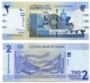 -- SUDAN 2 POUNDS 2006 BA P65 UNC
