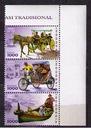 Indonezja`2001-tradycyjny transport**