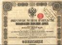 !KOLEJE MIKOŁAJEWSKIE! MOSKWA-PETERSBURG! 1867!