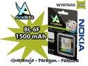BATERIA NOKIA BL-6F 1500mAh N95 8GB / N78 / N79